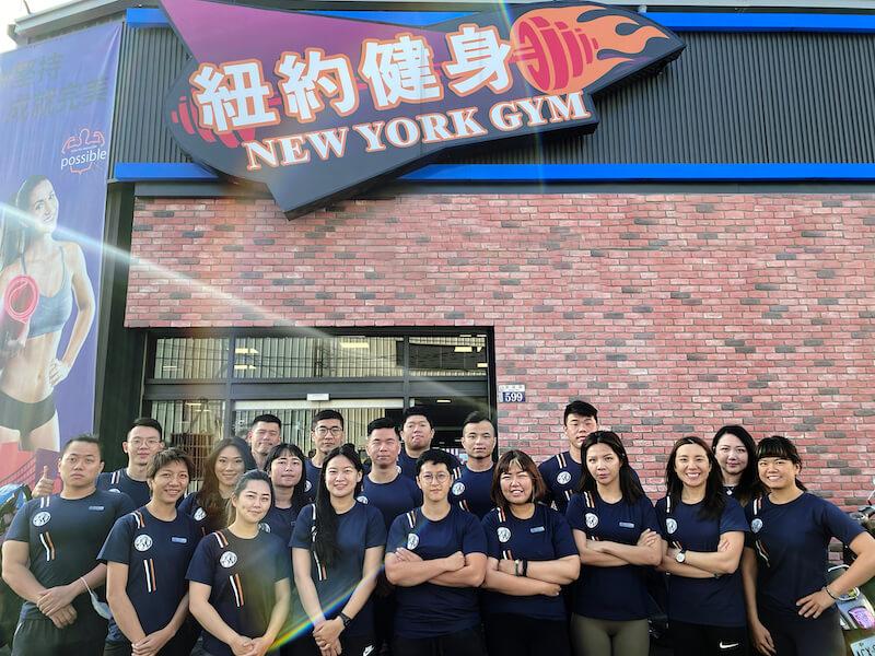 紐約教練團隊
